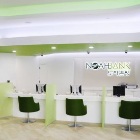 Noah Bank – New York
